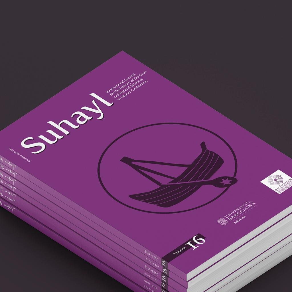Suhayl
